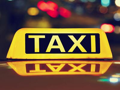 Такси на Иссык-Куль